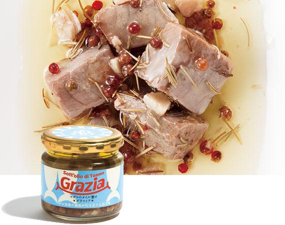 Grazia グラツィア